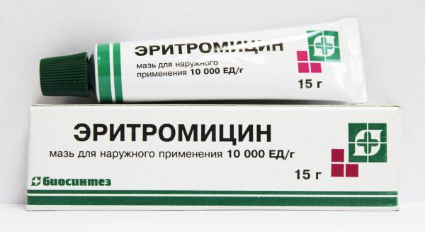 Eritromitsinovaya-maz