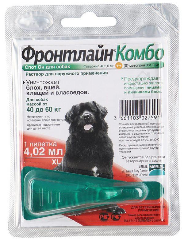 Прококс (Procox) антигельминтик для щенков и взрослых